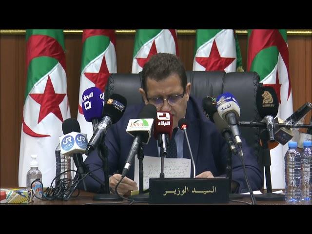 كلمة السيد الوزير خلال زيارته لولاية سيدي بلعباس