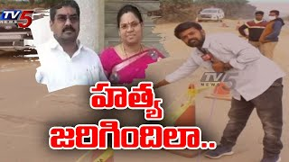 High Court Lawyer Vaman Rao Couple Incident Clear \u0026 Exclusive Ground Report   TV5 News