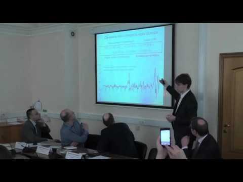 Влияние цен на нефть на состояние валютного рынка