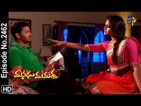 Manasu Mamata | 11th December 2018 | Full Episode No 2462 | ETV Telugu
