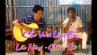 Cho Vừa Lòng Em / lão Nông BOLERO Cần Thơ / guitar Lâm Thông