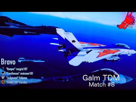 Ace Combat Infinity: Galm TDM-rerun Match 8
