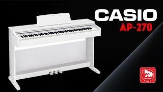 CASIO AP-270 новое корпусное цифровое пианино для обучения