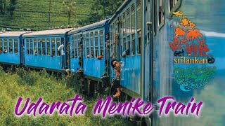 Sri Lanka Rail Road Udarata Manike Veyangoda to Badulla