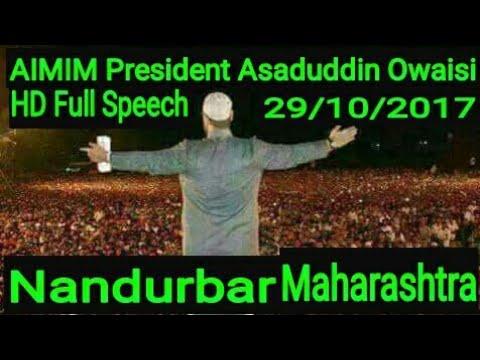 (29/10/2017) AIMIM President Asaduddin Owaisi Addressing a Public Meeting at Nandurbar Maharashtra
