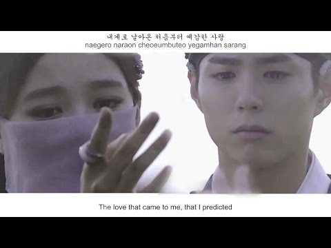 Sandeul [B1A4] - Swallowing My Heart FMV (Moonlight Drawn By Clouds OST Part 2)[Eng Sub+Rom+Han]