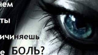 Самый красивый ролик на песню Д.Клюшникова - Сердце не тронешь.____ Очень трогательно.