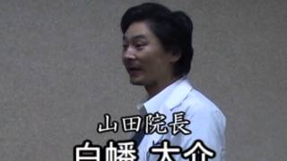 2015年2月25日(水)~3月1日(日) 田端 文化座アトリエ にて...