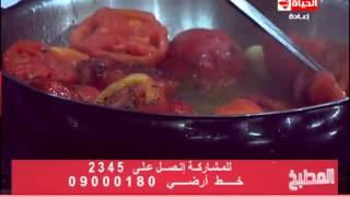 برنامج المطبخ – الشيف يسرى خميس – حلقة الخميس 7-8-2014 – Al-matbkh