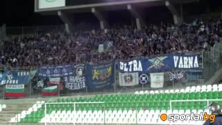 Alone against all - Ultras Levski in Stara Zagora