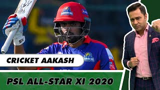 WHO are in MY PSL ALL-STAR XI of 2020?   Cricket Aakash