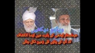 Abdul Sattar Edhi Exposed .