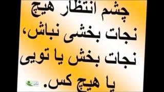 شاهنامه ؛ مصاحبه سعید قائم مقامی با بهرام مشیری / قسمت اول