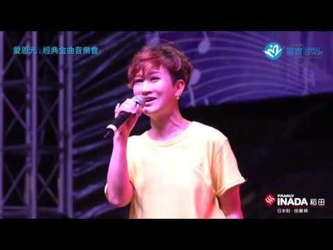 夢中天使 - 唐韋琪 - YouTube