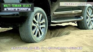 【LAND CRUISER】機能紹介/マルチテレインセレクト【技術】