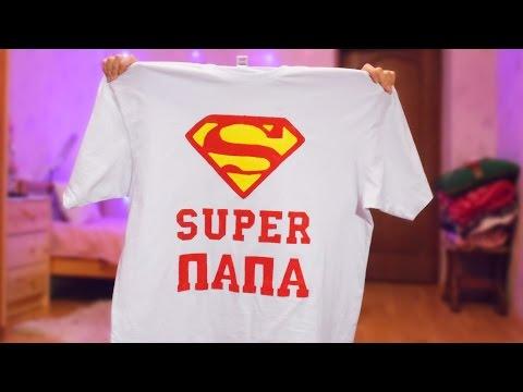 DIY: принт на футболке своими руками/Рисуем на футболке/ Nelli Galimova