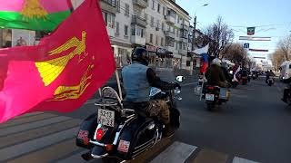 5-ти летие Крымская весна 2019!!!Мото колонна выдвигается на Севастополь!!!!