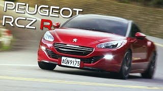 The Peugeot RCZ - A Dynamic New Chapter Videos