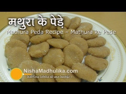 Mathura Peda Recipe - Mathura ke Pede - Mathura peda
