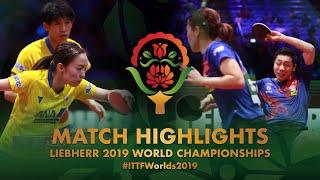 Xu Xin/Liu Shiwen vs Maharu Yoshimura/Kasumi Ishikawa | 2019 World Championships Highlights (Final)