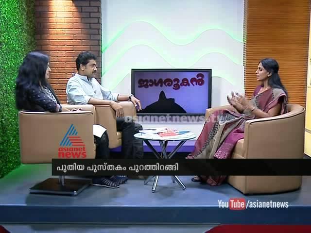 Interview : R. Sreelekha IPS (Transport Commissioner) in Varthaprabhatham