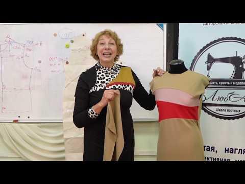 Как построить выкройку для платья из трикотажа