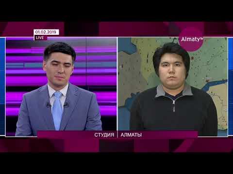 Каким будет февраль в Алматы – прогноз Казгидромета (01.02.19)