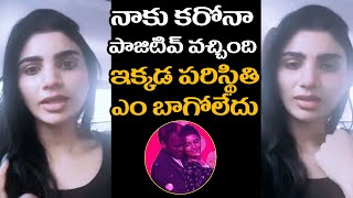 Jabardasth Varsha Gets very Emotional About Her Health Condition | Emmanuel | Filmyfocus.com