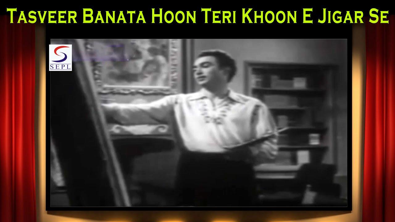 tasveer banata hoon teri khoon jigar se free download