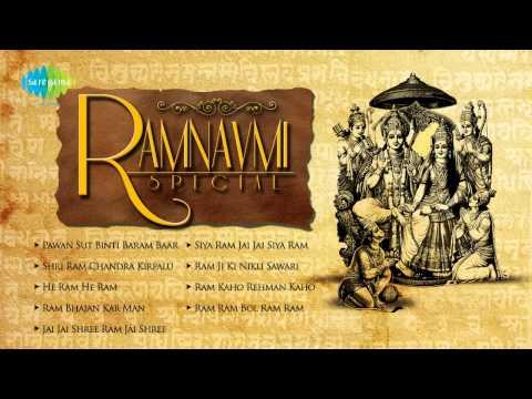 Ramayan Special Songs | Ram Ram Bol Ram Ram | Hindi Devotional Songs Audio Jukebox
