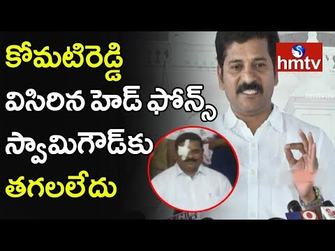 Revanth Reddy Speaks at Assembly Media Point Over Komatireddy Attack On Governor & Swamy Goud| hmtv