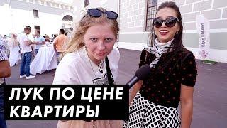 Во что одет НАСТОЯЩИЙ СЫН ВЛАДЕЛЬЦА ГУМа / Луи Вагон