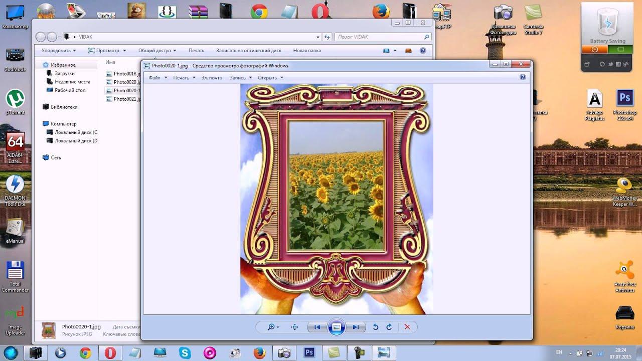 Программу делать открытки с фото
