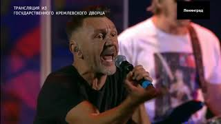 группировка Ленинград с новой песней