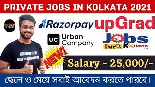 📌Private Jobs Recruitment 2021 | 500+ Jobs | Jobs In Kolkata | 15lacs+ Salary |BONGO HELPER|