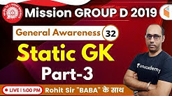 1:00 PM - RRB Group D 2019 | GA by Rohit Sir | Static GK (Part-3)