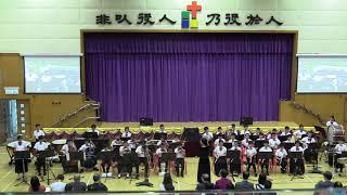 Publication Date: 2019-07-08   Video Title: 2018-2019年度管弦樂團畢業禮表演