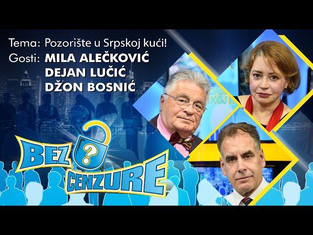 BEZ CENZURE: Pozorište u Srpskoj kući! - Mila Alečković, Dejan Lučić i Džon Bosnić