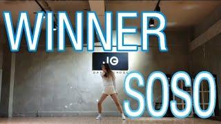 위너(WINNER) - 쏘쏘(SOSO) / 커버댄스(CoverDance) 위너 쏘쏘안무