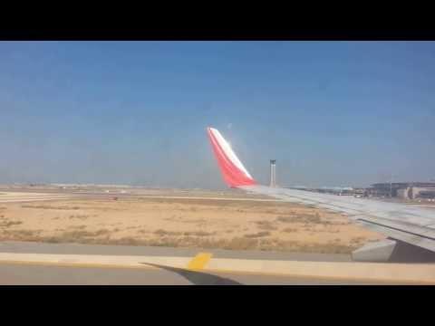 landing at Muscat International Airport