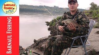 Рыбалка на фидер,на ОБИ (Barnaul Fishing)
