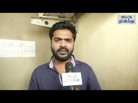Vaalu First Day First Show | Simbu & Fans...