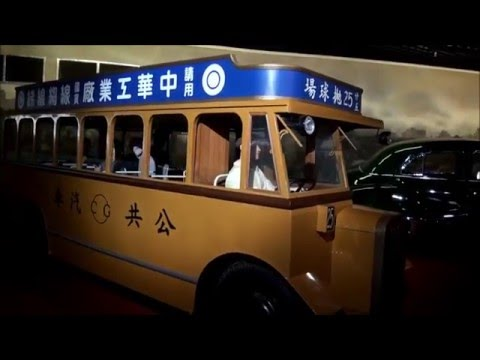 Shanghai History Museum 2015 28