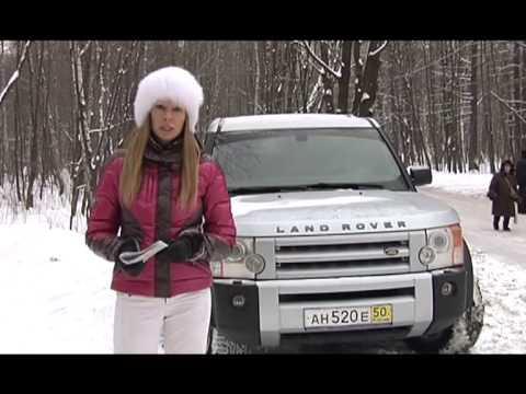 Land Rover Discovery 3   Подержанные автомобили