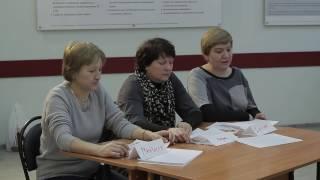 Орлова. Тренинг тренеров в области охраны труда и промышленной безопасности