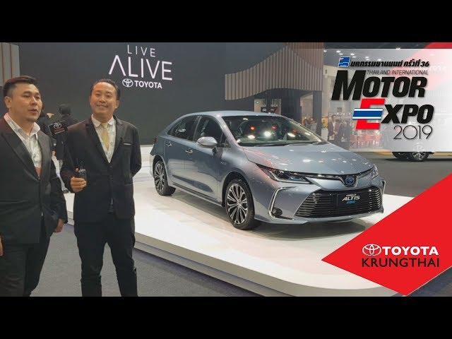มาทั้งกองทัพ!! Toyota จัดเต็ม แคมเปญส่งท้ายปี โตโยต้า กรุงไทย Motor Expo 2019