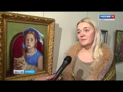В Брянске открылась выставка Татьяны Папсуевой