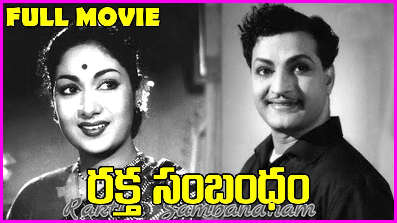 Raktha Sambandham (1962)