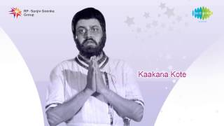 Kakana Kote | Nesara Nodu song