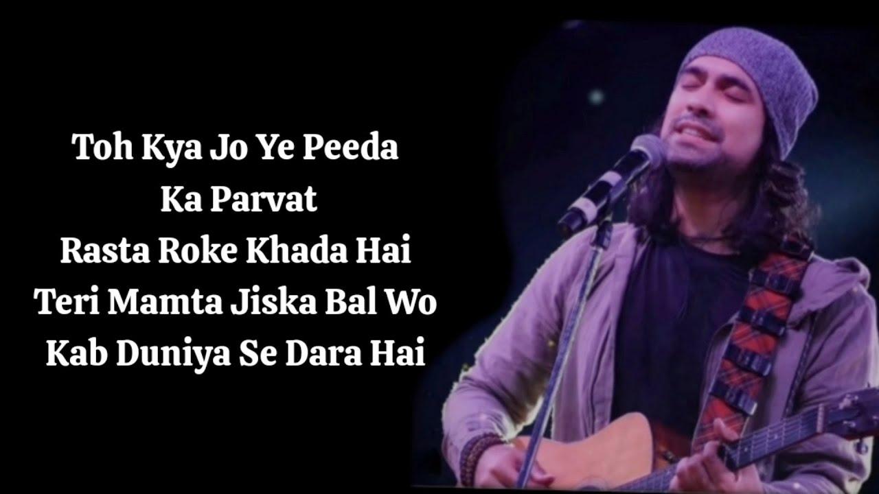 Download Jubin Nautiyal : Main Balak Tu Mata (Lyrics) | Gulshan Kumar | Bhushan Kumar